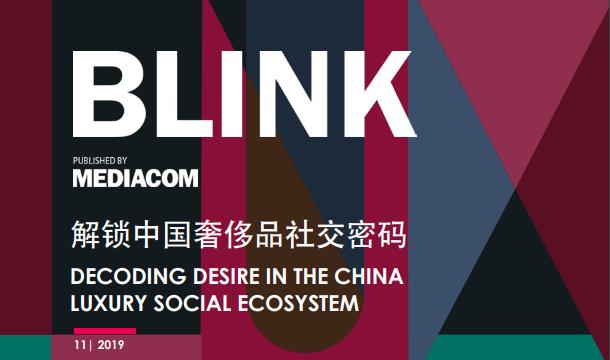 【竞立媒体:解锁中国奢侈品社交密码】报告揭示了20个与中国奢侈品受众相关的内容主题,其内容基于对中国奢侈品消费进行的大规模研究,为奢侈品品牌提供了有效的社交媒体解决方案,帮助他们找到以受众为先的方法。