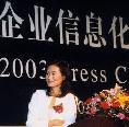 CIO之家-信息化建设文档团