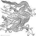 中国传统文化院