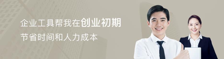 28家權(quan)威(wei)認xian)></li> </ul> <div id=