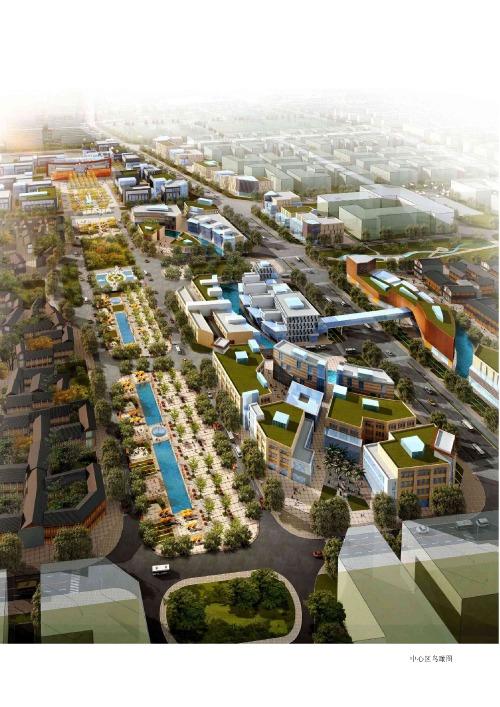 云南丽江市新团社区城市设计方案(生活旅游中心)