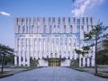 清华大学法学院图书馆 / KOKAISTUDIOS