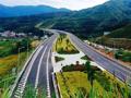 海西高速公路网宁德沈海复线高速公路柘荣至福安段施工组织设计
