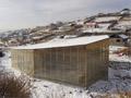 蒙古包区创新中心,乌兰巴托 / 城村架构