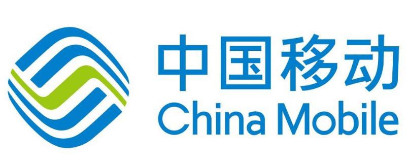 """【中国移动推出""""阶梯套餐"""",流量用得越多越便宜】中国移动表示先行在北京、上海、安徽、江西、河南、湖北、陕西七个省(市)公司试点阶梯套餐方案,后续会根据试点结果决定下一步计划。"""