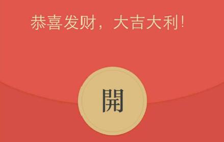 """【腾讯起诉""""微信自动抢红包""""软件运营者 索赔5000万】 近日,北京知识产权法院受理了一起因""""微信红包外挂""""引发的案件。腾讯科技公司、腾讯计算机公司以不正当竞争为由,将""""微信自动抢红包""""软件运营者诉至法院。"""