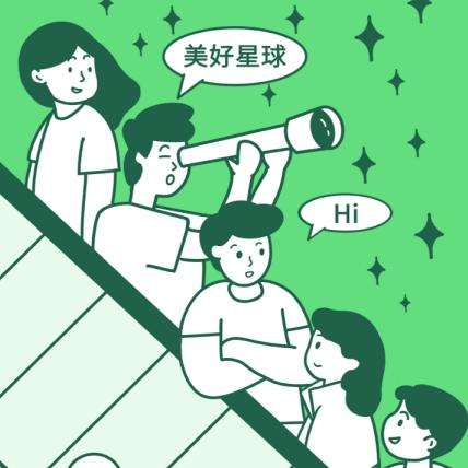 """【欧莱雅&BottleDream:中国年轻人""""明天观""""报告】报告显示,面对不确定的未来,当代年轻人从""""只关心自己""""慢慢向""""关注命运共同体""""转变。他们憧憬着和谐一体、公平公正、多元包容的明天,他们对于人与自然、人与社会,人与人之间的和谐共处满怀期待,并越来越愿意用当下行动影响明日星球。"""