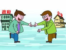 如何處理好政商關系