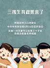 """""""三孩""""生育政策正式入法,一文看懂我国生育政策发展历程"""